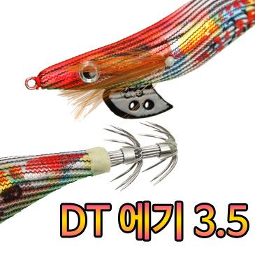 한조 DT-에기 3.5호/무늬오징어/에깅낚시/